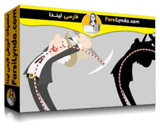 لیندا _ آموزش انیمیت دو بعدی: خم شدن (با زیرنویس فارسی AI)