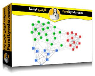 لیندا _ آموزش داده کاوی در اکسل (با زیرنویس فارسی AI)