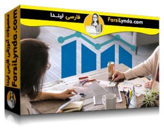 لیندا _ آموزش مبانی بازاریابی محصول (با زیرنویس)