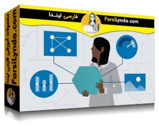 لیندا _ آموزش فریمورک ابر گوگل برای یادگیری ماشین (با زیرنویس)