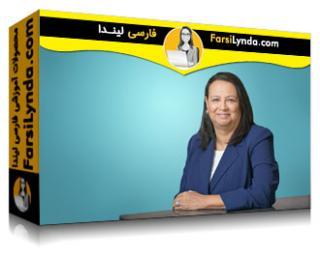 لیندا _ آموزش مدیریت مشکلات عملکرد کارکنان (با زیرنویس)