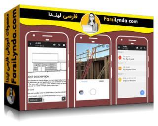 لیندا _ آموزش Fieldwire: مدیریت ساخت و ساز ساختمان (با زیرنویس فارسی AI)