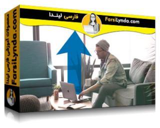 لیندا _ آموزش کار از راه دور (با زیرنویس فارسی AI)