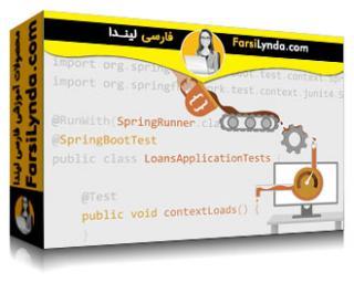 لیندا _ آموزش توسعه عملی تست محور برای برنامه نویسان جاوا (با زیرنویس فارسی AI)