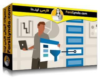 لیندا _ آموزش پیشرفته Microsoft Power BI (با زیرنویس فارسی AI)