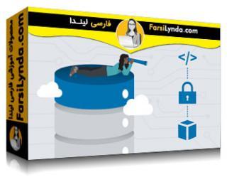 لیندا _ آموزش وب سرویس آمازون برای توسعه دهندگان (با زیرنویس فارسی AI)