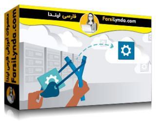 لیندا _ آموزش مهاجرت از برنامه iOS به وب سرویس آمازون (با زیرنویس فارسی AI)