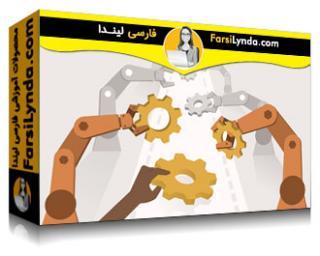 لیندا _ آموزش اتوماسیون تست با فریمورک Robot - سطح ۱ (Selenium) (با زیرنویس)