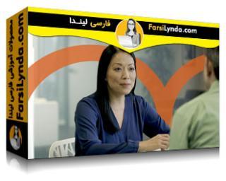 لیندا _ آموزش ایجاد اعتماد (با زیرنویس)
