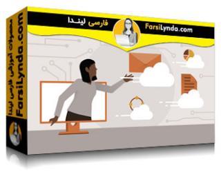 لیندا _ آموزش مدیریت برنامه ها با مدیر پیکربندی (با زیرنویس فارسی AI)