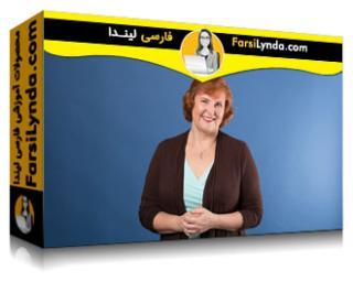 لیندا _ آموزش رهبری با هوش هیجانی (عاطفی) (با زیرنویس)