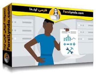 لیندا _ آموزش مدیریت برنامه برای متخصصان IT (با زیرنویس فارسی AI)