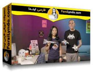 لیندا _ آموزش مبانی برنامه نویسی: طراحی شی گرا (با زیرنویس)