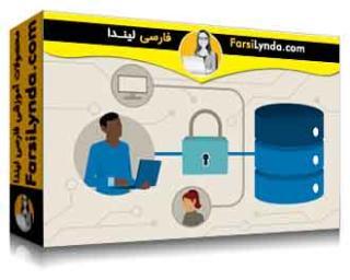 لیندا _ آموزش ویندوز سرور 2019: نصب و پیکربندی Active Directory (با زیرنویس فارسی AI)