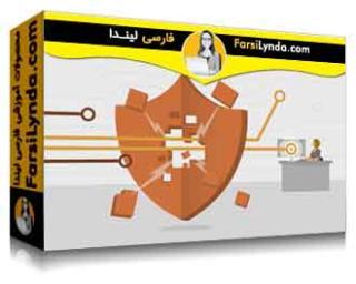لیندا _ آموزش (CompTIA PenTest+ (PT0-001 بخش 5: انتخاب ابزارهای تست نفوذ (با زیرنویس)