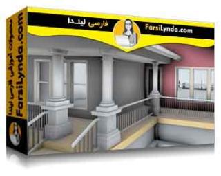 لیندا _ آموزش معماری رویت : طراحی یک خانه (با زیرنویس فارسی AI)