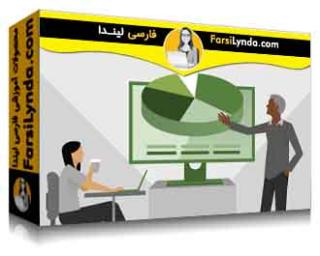 لیندا _ آموزش آفیس 365 برای معلمان (با زیرنویس فارسی AI)