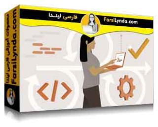 لیندا _ آموزش تست سریع و چابک برنامه ها (با زیرنویس فارسی AI)