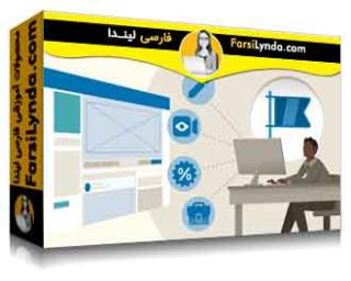 لیندا _ آموزش بازاریابی در فیسبوک: مدیریت صفحه یک شرکت (با زیرنویس فارسی AI)