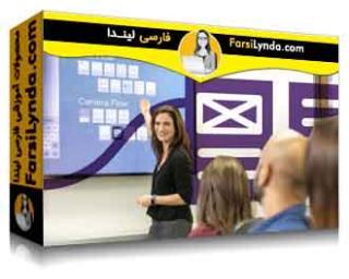 لیندا _ آموزش استراتژی مصاحبه شغلی برای طراحان UX (با زیرنویس فارسی AI)