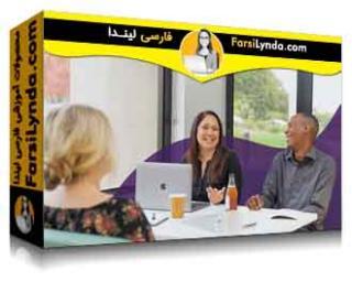 لیندا _ آموزش تعاملات اجتماعی برای تیم های چند ملیتی (با زیرنویس فارسی AI)