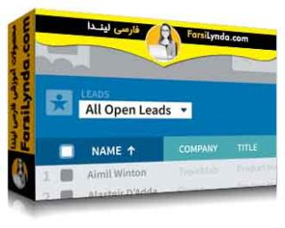 لیندا _ آموزش مدیریت Salesforce (با زیرنویس فارسی AI)