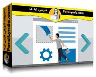 لیندا _ آموزش ساخت یک وب اپلیکیشن در مایکروسافت آزور (با زیرنویس فارسی AI)