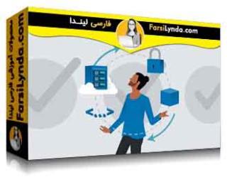 لیندا _ آموزش مدیریت آزور: مدیریت اشتراک ها و منابع (با زیرنویس)