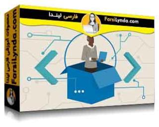 لیندا _ آموزش ذخیره سازی آزور برای توسعه دهندگان (با زیرنویس)
