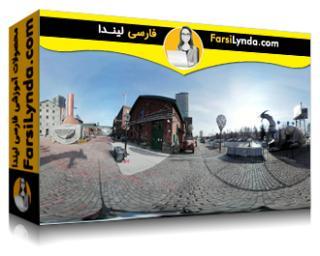لیندا _ آموزش ساخت ویدیو 360 و پست (2019) (با زیرنویس فارسی AI)