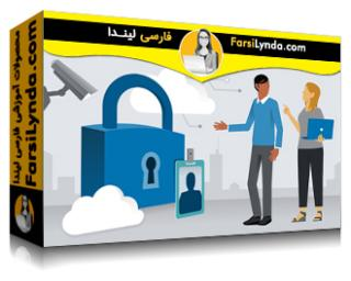 لیندا _ آموزش امنیت فروش برای رهبران بیزنستان (با زیرنویس فارسی AI)
