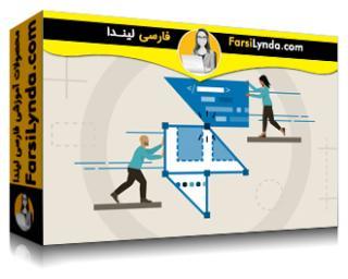 لیندا _ آموزش طراحی و توسعه گردش کار با Framer X (با زیرنویس فارسی AI)