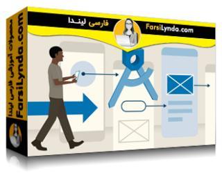 لیندا _ آموزش توسعه اندروید: کامپوننت ناوبری معماری (با زیرنویس فارسی AI)