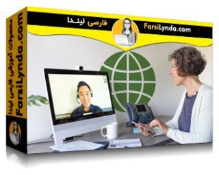 لیندا _ آموزش مدیریت پروژه های بین المللی (با زیرنویس فارسی AI)