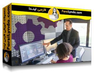 لیندا _ آموزش مدیریت و کار با یک تیم فنی برای حرفه ای های غیر فنی (با زیرنویس)