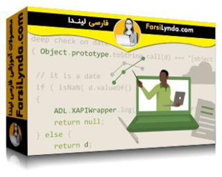 لیندا _ آموزش مبانی xAPI (با زیرنویس)