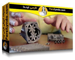 لیندا _ آموزش تولید افزودنی برای کسب و کار (با زیرنویس)