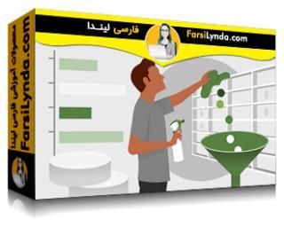 لیندا _ آموزش تمیز کردن، تبدیل و آماده سازی اطلاعات خود با Tableau Prep (با زیرنویس فارسی AI)