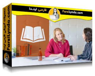 لیندا _ آموزش فروش رمان خود به یک ناشر بزرگ (با زیرنویس)