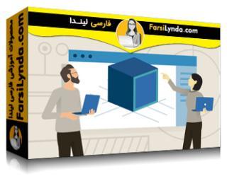 لیندا _ آموزش سالیدورکز xDesign (با زیرنویس فارسی AI)