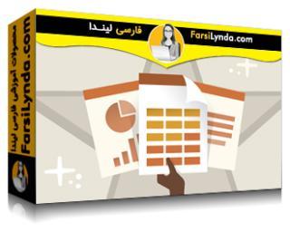 لیندا _ آموزش ویژگی های جدید آفیس 365 (با زیرنویس فارسی AI)