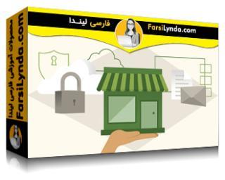 لیندا _ آموزش مایکروسافت بیزنس 365 برای بیزنس های کوچک و متوسط (با زیرنویس فارسی AI)