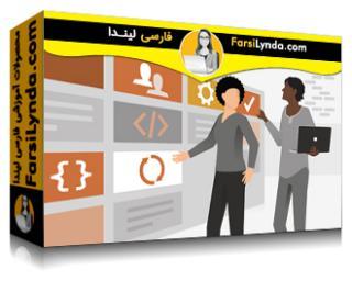 لیندا _ آموزش توسعه سریع نرم افزار: Kanban برای توسعه دهندگان (با زیرنویس فارسی AI)