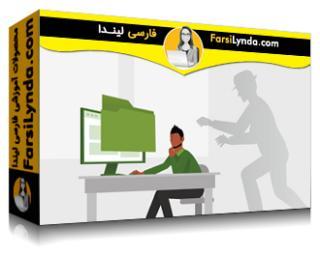 لیندا _ آموزش Microsoft Cybersecurity Stack: خاموش کردن Shadow IT (با زیرنویس فارسی AI)