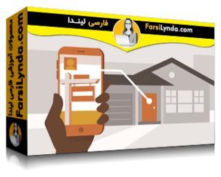لیندا _ آموزش بازاریابی شبکه های اجتماعی: املاک و مستغلات (با زیرنویس فارسی AI)