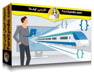 لیندا _ آموزش پیشرفته اکسپرس (با زیرنویس فارسی AI)