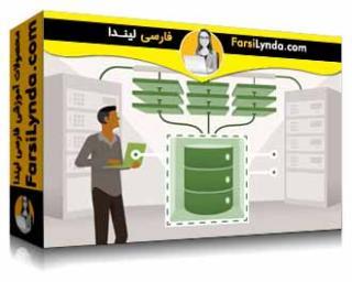 لیندا _ آموزش VMware vSAN (با زیرنویس)