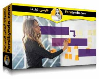 لیندا _ آموزش ۱۰ اشتباه مدیریت پروژه و چگونگی اجتناب از آنها (با زیرنویس فارسی AI)