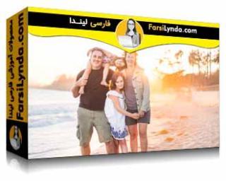 لیندا _ آموزش تبدیل شدن به عکاس پرتره حرفه ای: خانواده و کودکان (با زیرنویس)