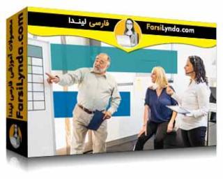 لیندا _ آموزش فروش Gamification (با زیرنویس)